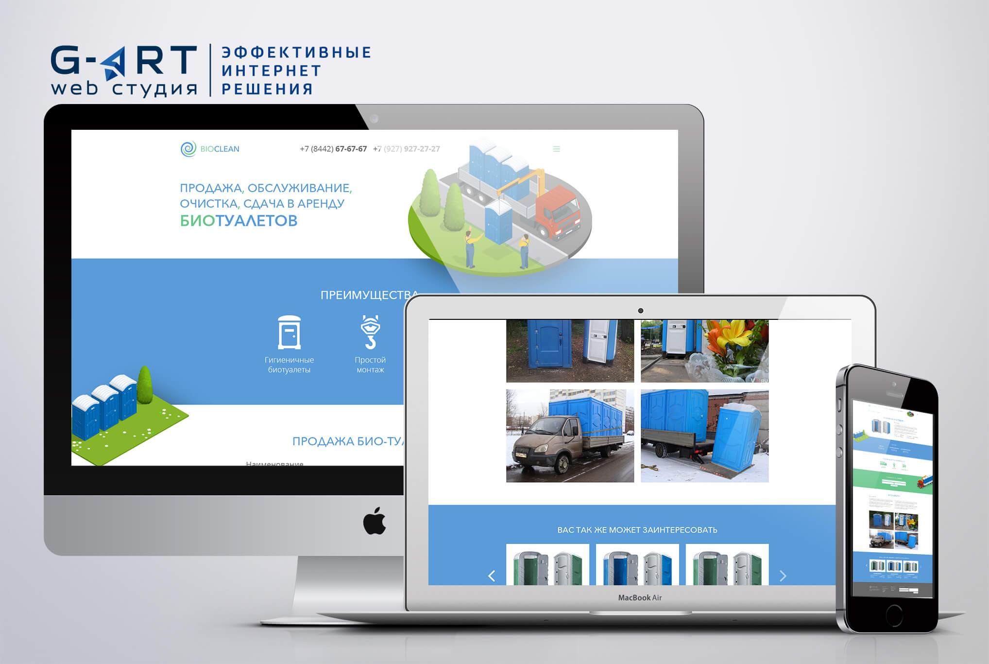 Вэб дизайн, изготовление сайтов, раскрутка сайта, яндекс реклама ames/page/2 внешняя реклама для сайта туристического агентства