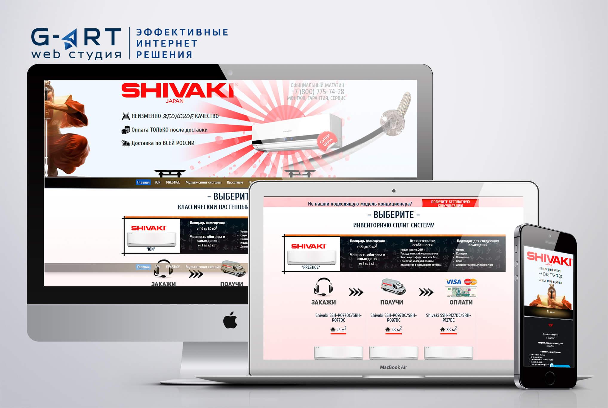 74092c7cb719 ☛Профессионально создание сайтов для бизнеса. - Web студия G-ART